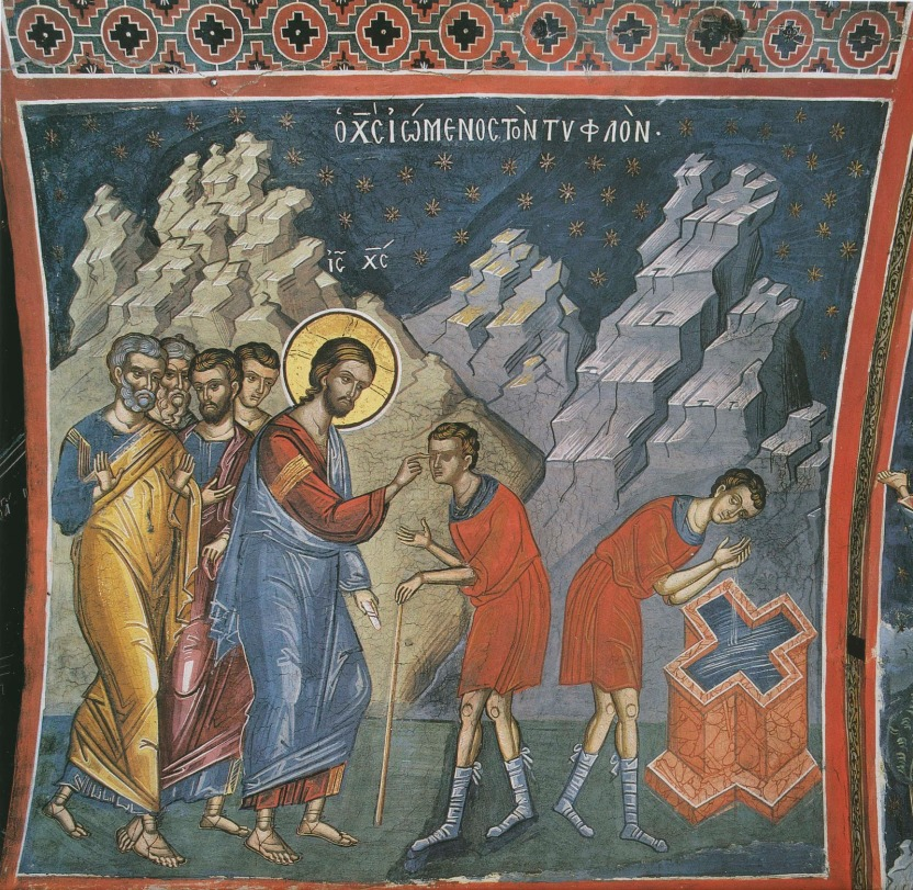 Christ Healing the Man Born Blind
