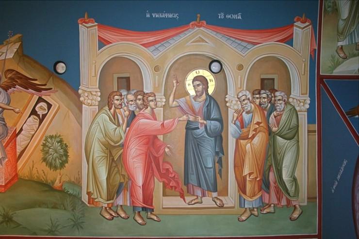 Saint Thomas Sunday
