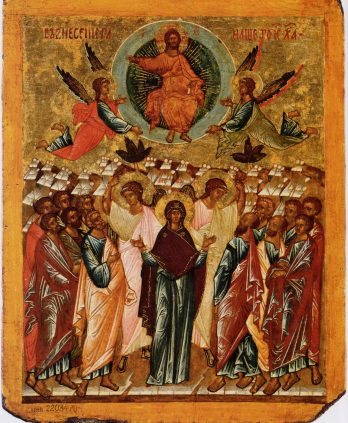 Novgorodian Icon of the Ascension of Christ, Fifteenth Century