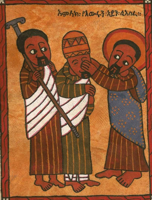 Ethiopian painting of Christ Healing the Blind Man