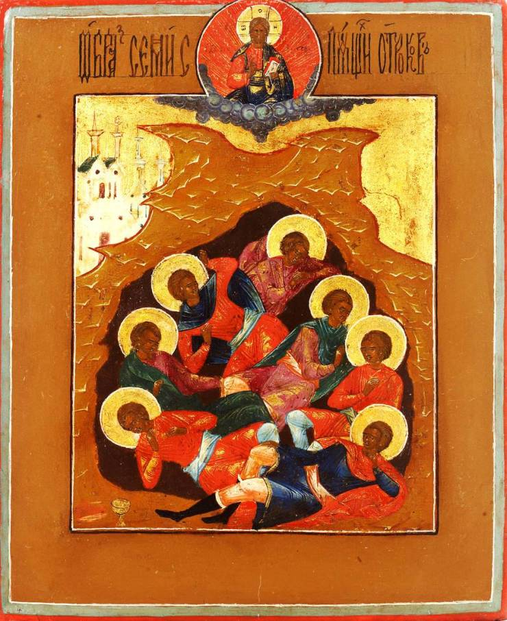 Seven Holy Youths the Sleepers of Ephesus