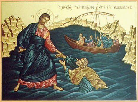 Christ and Peter in the Waves