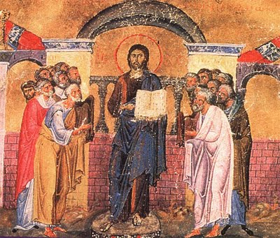 Icon of Christ in the Synagogue of Nazareth