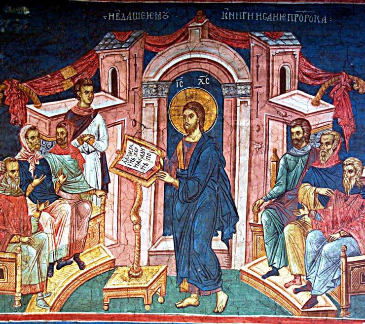 Jesus Reading in the Synagogue