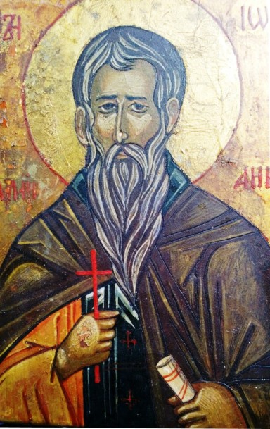 Saint John of Rila