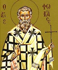Saint Phocas of Sinope icon
