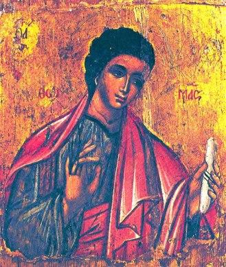 The Holy Apostle Thomas