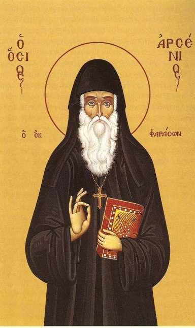Saint Arsenios of Cappadocia