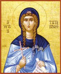 Holy Deaconess & Martyr Tatiana of Rome