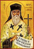 icon from orthodoxwiki.org