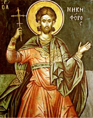 Saint Nicephorus the Martyr of Antioch
