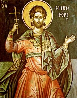 Saint Nicephorus the Martyr of Antioch