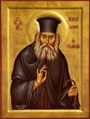 Saint Nicholas Planas