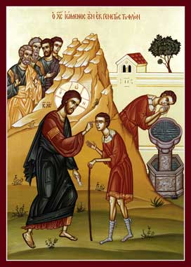 Icon of Christ Giving SIght to the Man Born Blind