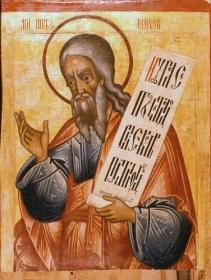 Holy Prophet Micah