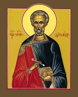 Saint Diomedes