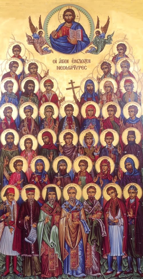 New Martyrs